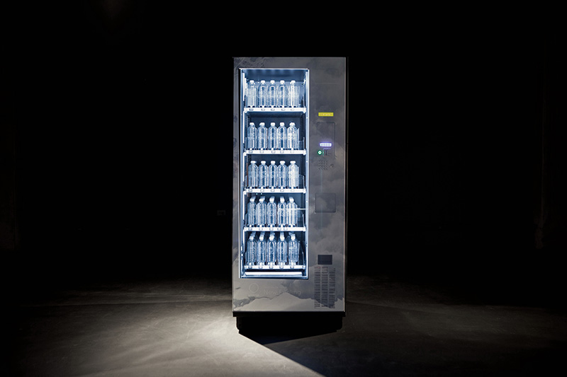 Avalanche Vending Machine